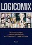 bibliotheque-ideale_logicomix